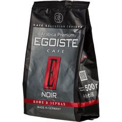Кофе EGOISTE Noir в зернах,500г