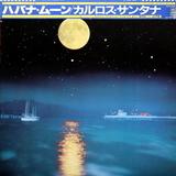 Carlos Santana / Havana Moon (LP)