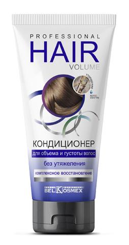 BelKosmex Professional Hair Volume Кондиционер для объема и густоты волос без утяжеления комплексное восстановление 180г