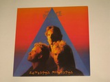 The Police / Zenyatta Mondatta (LP)
