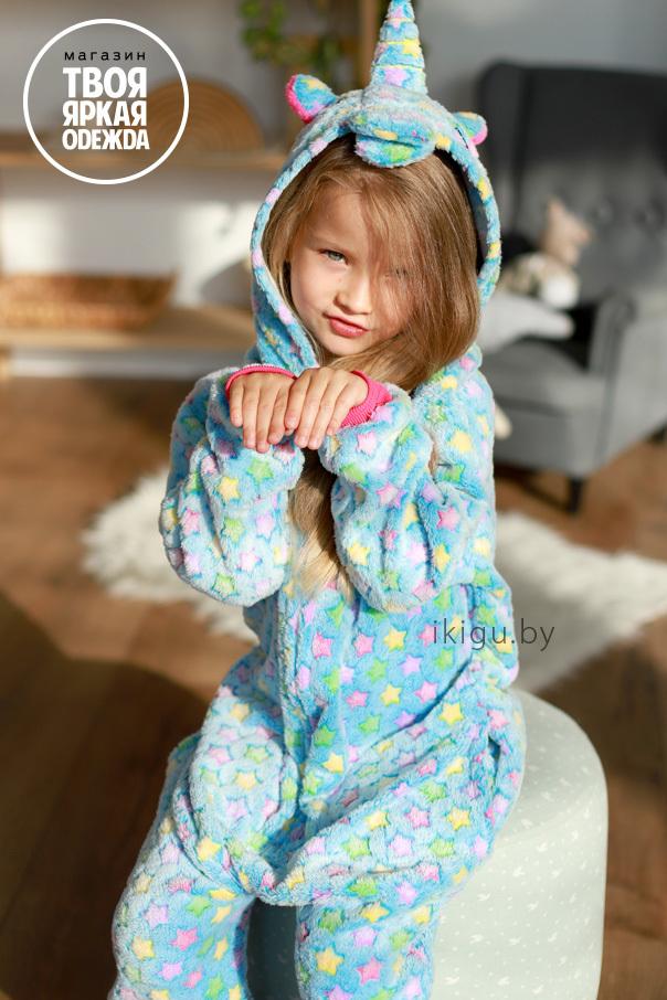 "Детские пижамы кигуруми ""Единорог Blue Star"" blu_star.jpg"