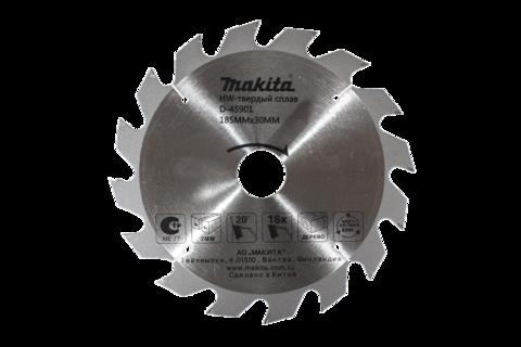 Пильный диск Makita  185*30*/16,24,40 (стандарт)