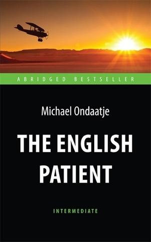 Английский пациент (англ. яз., адаптир.)