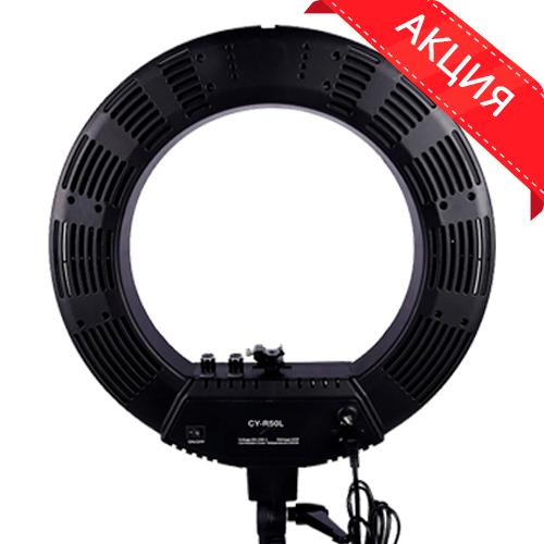 Кольцевые лампы Кольцевая лампа OKIRA LED RING 480 CY 50 CY50A-2__1_.jpg
