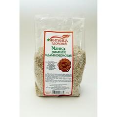 Манка ржаная цельнозерновая, 500 гр. (Житница здоровья)