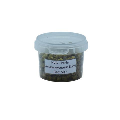 Хмель HVG - Perle, альфа 8,2%, 50 грамм