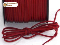 Шнур замшевый бордовый 4 мм