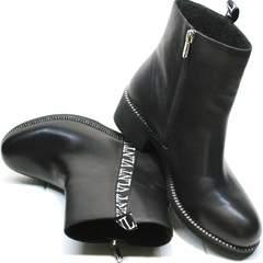 Кожаные полусапожки женские без каблука Jina 6845 Leather Black.