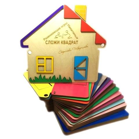 Сложи квадрат Никитина полный комплект Дом, Ступеньки Творчества, арт. 026