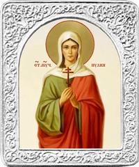 Святая Иулия. Маленькая икона в серебряной раме.