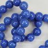 Бусина Жадеит (тониров), шарик, цвет - синий, 10 мм, нить (светлый)