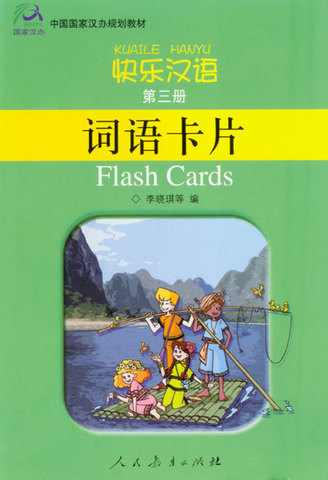 Happy Chinese (KUAILE HANYU) vol.3 - Flash Cards
