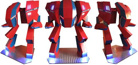 AVATAR XD - аттракцион виртуальной реальности
