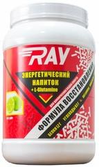 Энергетический Восстановительный напиток RAY + L-glutamine (восстановление) 900 гр. - зеленое яблоко