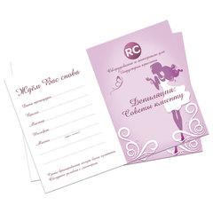 Материалы для депиляции Памятка для клиента Депиляция, Purple Памятка-депиляция-purple.jpg