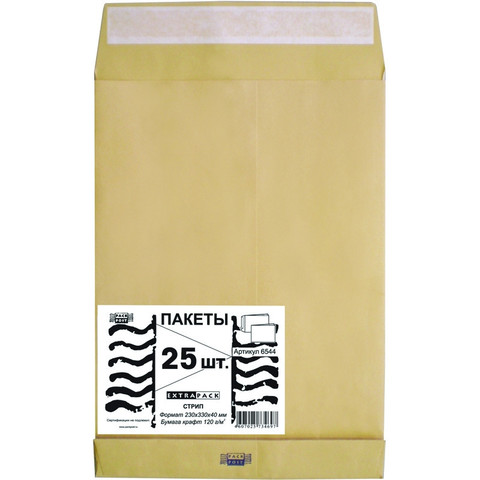 Пакеты в упаковке Крафт С4стрип Extrapack 229х324 120г 25шт/уп/6544