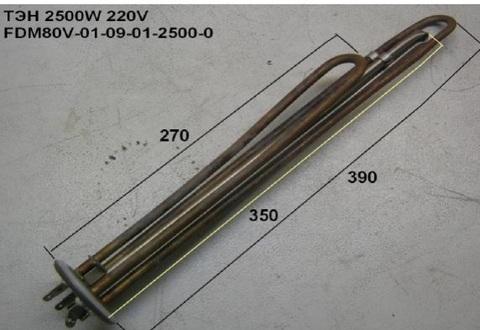 Тэн 2500W для водонагревателя POLARIS , Аристон и др. (65150721)