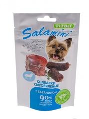 Лакомство для собак TitBit Колбаски Salamini с бараниной 40 г