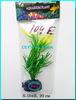 Растение Атман S-104E, 20см
