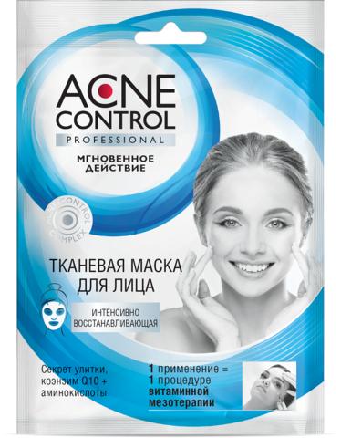Фитокосметик Acne Control Professional Маска для лица тканевая Интенсивно восстанавливающая 25мл
