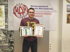 Киселев Павел Игоревич