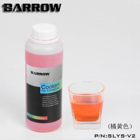 Жидкость Barrow New Edition Water Cooling Liquid(Orange)