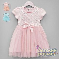 Платье (сетка)