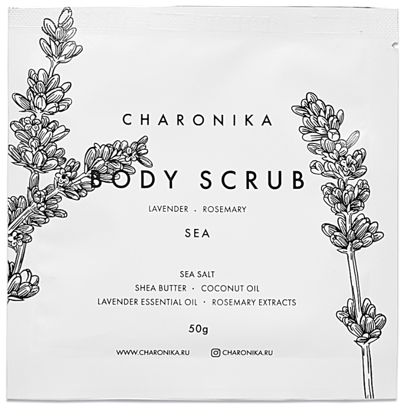 "Скраб соляной ""Sea body scrub"", 50 г"
