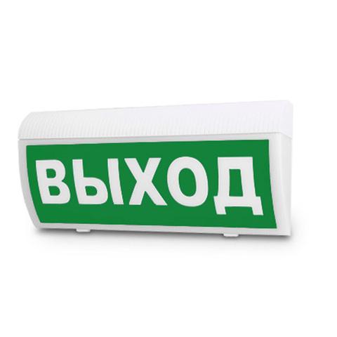 Световой оповещатель МОЛНИЯ-220 РИП ГРАНД «Выход»