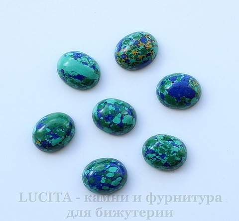Кабошон овальный Бирюза сине-зеленый (искусств., тониров.), 10х8х4 мм (1 сорт)