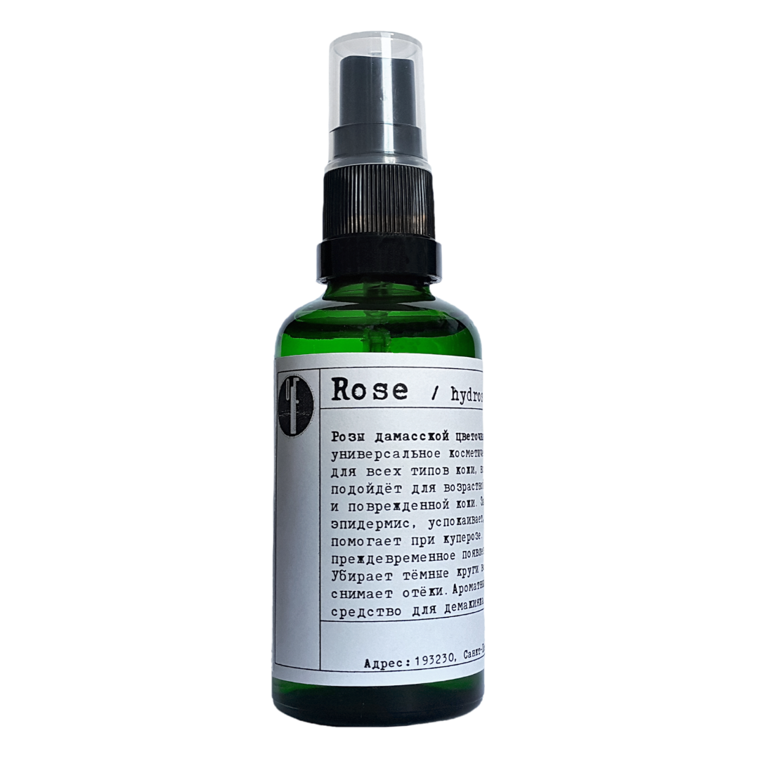 Роза гидрозоль / Rose hydrosol. (50мл)