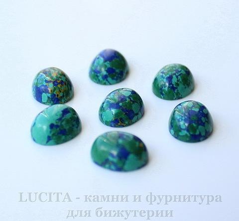 Кабошон овальный Бирюза сине-зеленый (искусств., тониров.), 10х8х4 мм