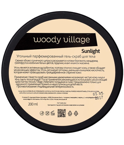 Гель-скраб с древесным углем Sunlight, Woody Village
