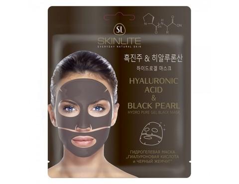 Skinlite Гидрогелевая маска