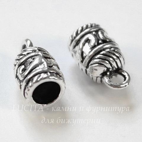 Концевик для шнура 5 мм, 13х8 мм (цвет - античное серебро)