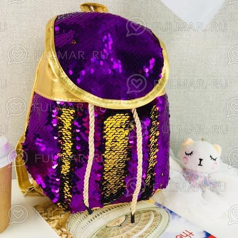 Рюкзак-мешок золотистый с пайетками меняет цвет Фиолетовый-Золотистый Мини