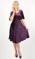 Евромама. Платье для беременных праздничное бархатное, фиолетовый