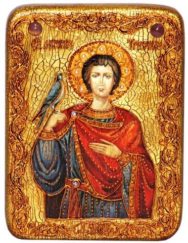 Инкрустированная икона Святой мученик Трифон 20х15см на натуральном дереве в подарочной коробке