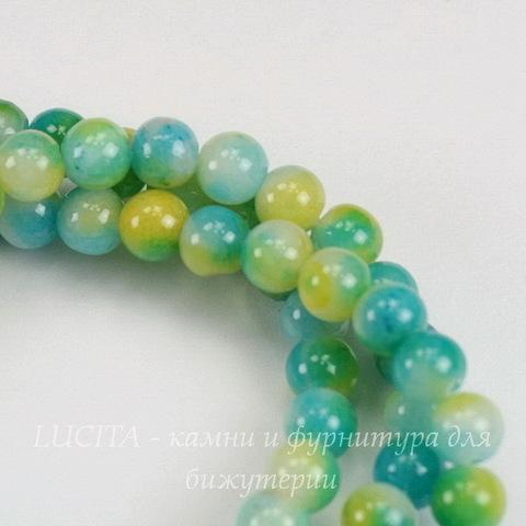 Бусина Жадеит (тониров), шарик, цвет - белый+желтый+голубой, 4 мм, нить