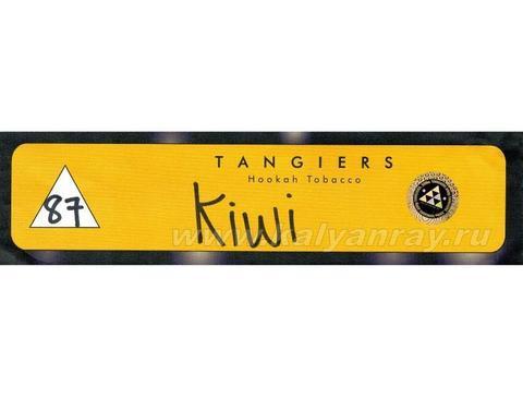 Tangiers Noir Kiwi