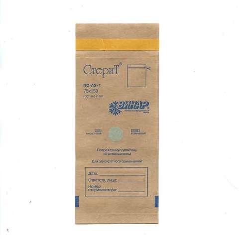 Крафт-пакеты коричневые 75*150 мм с индикатором (100 шт)