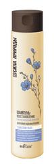 Шампунь-восстановление с маслом льна для повреж...