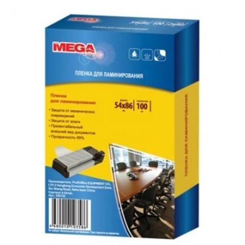 Заготовка для ламинирования ProMega Office 54х86, 125мкм 100шт/уп.