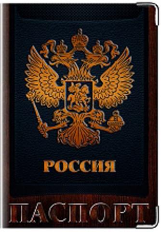"""Обложка для паспорта """"Герб РФ"""""""