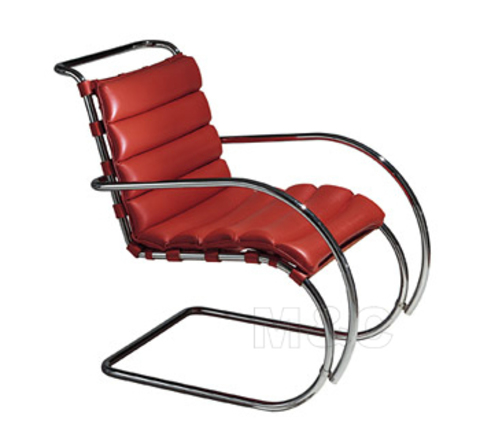 replica  mr side armchair (leather)