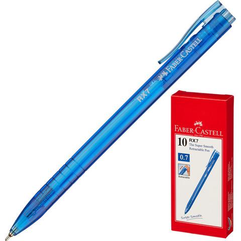 Ручка шариковая Faber-Castell RX7, синий /545451