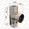 Тройник-сэндвич 90° d150х210мм (430/0,5мм+оцинк) Ferrum