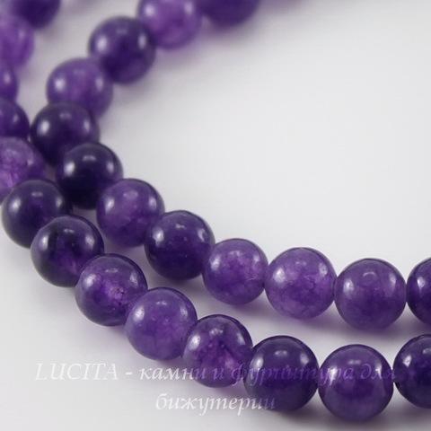 Бусина Жадеит (тониров), шарик, цвет - фиолетовый, 6 мм, нить