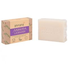 Натуральное мыло ручной работы Лаванда 100g, ТМ Levrana