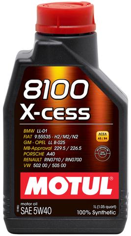 MOTUL 8100 X-cess 5w40 Масло моторное